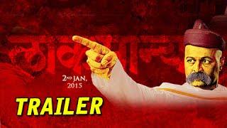 Lokmanya Ek Yugpurush Official Trailer With English Subtitles Subodh Bhave