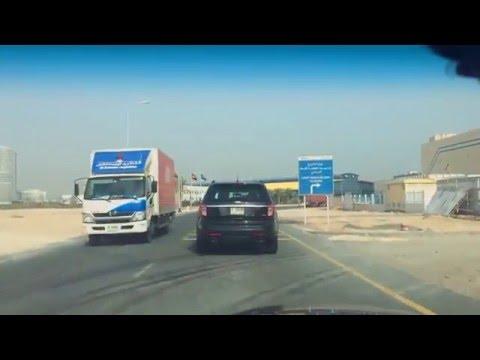Dubai Jebel Ali freezone