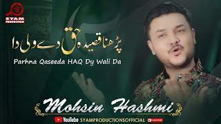 Gambar cover Mohsin Hashmi I Parhna Qaseeda Haq Dai Wali Daa I New Qaseeda 2019