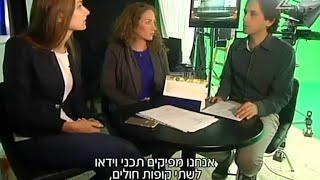 חדשות 2 - כתבה בוירטואלס על תנאי תשלום שוטף פלוס