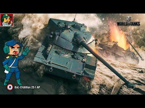 "World of Tanks - Bat.-Châtillon 25t AP Пытаемся взять ""девятку"""