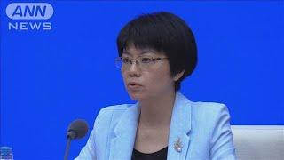中国政府の香港担当機関「混乱状態を座視しない」(19/09/04)