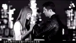 Celine Dion のTo love you more 日本語歌詞付.