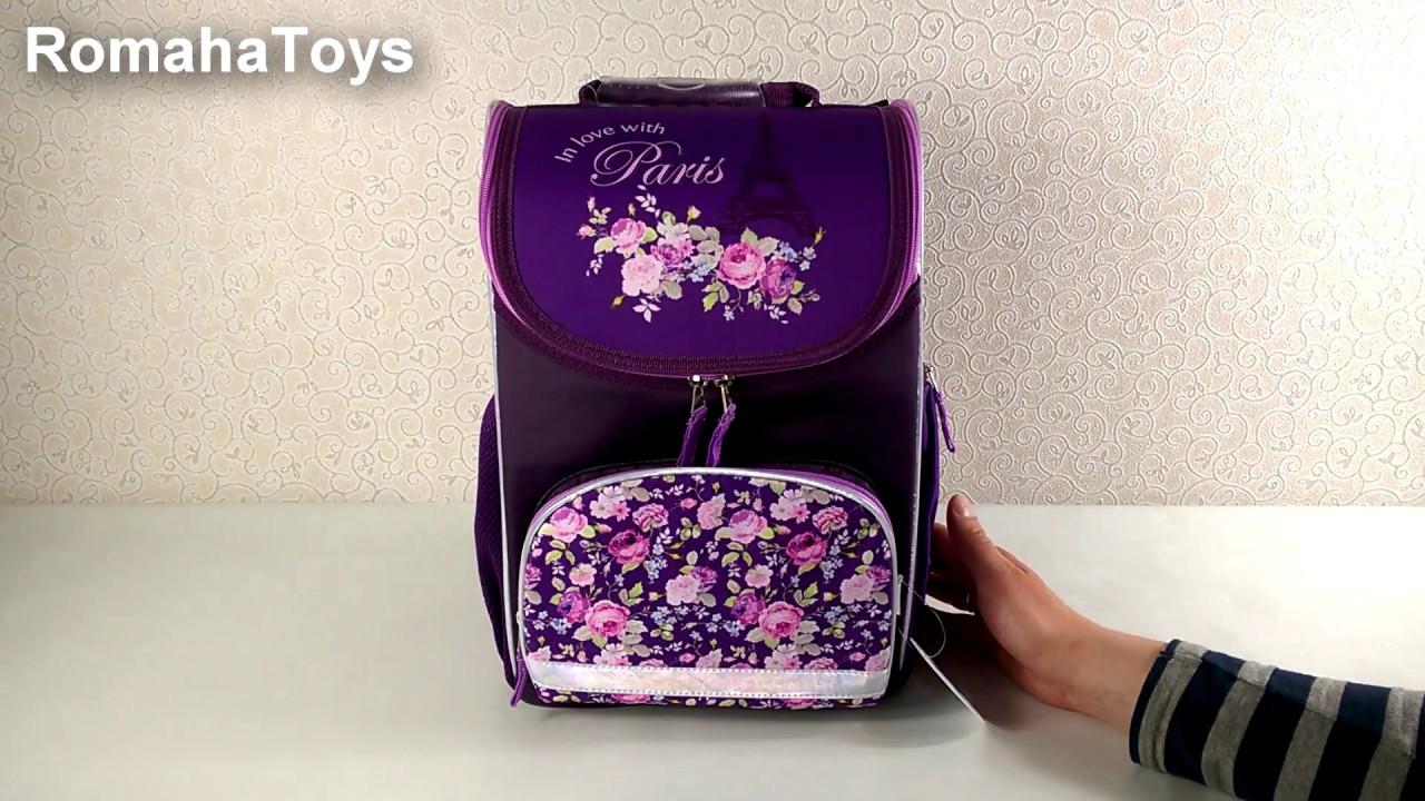 Рюкзак ортопедический olx. Kz. Продаю школьный ортопедический рюкзак. Продам рюкзак (ранец) школьный ортопедический. Из германии. Здесь можно удобно купить или продать школьные рюкзаки, сарафаны, юбки,