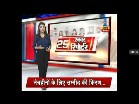 Baldev Sharma mansa Zee punjabi blend job