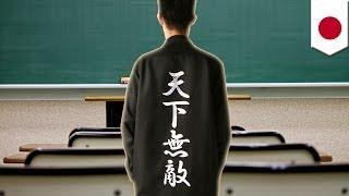 大阪市が問題生徒に隔離指導案
