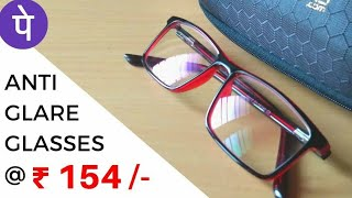🔴 Bluecut antiglare eyeglasse worth Rs2000 for Rs154 | Know How i got it?