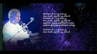 senorita-ilayaraja-song-tamil-lyrics