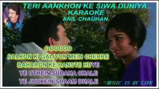 TERI AANKHON KE SIWA - FULL KARAOKE WITH SCROLLING LYRICS