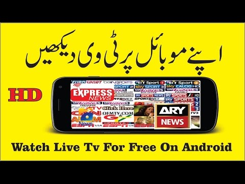 mobile tv in india Buy mobiles online from infibeam mobile store: online mobile shopping is now easy with no cost emi offer, free shipping & assured time delivery - infibeamcom.
