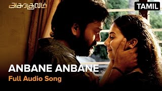 Anbane Anbane | Full Audio Song | Asurakulam