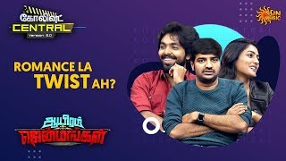 Interview with Aayiram Jenmangal Team | Kollywood Central | Sun Music