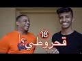 أغنية تحدي_اللهجات الحجازية ٢ مع فهد سال  mp3