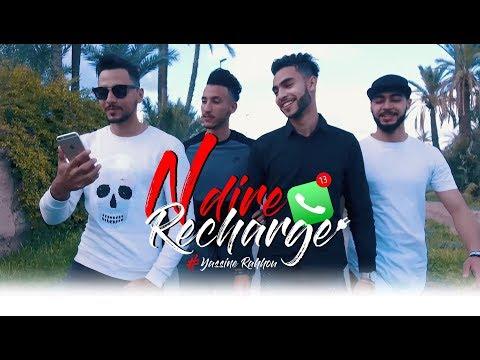 Yassine Rahhou - Ndire Recharge | ياسين رحو - ندير روشارج  [Official Music Video]  2018