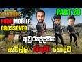 Cover image PUBG Mobile Crossover | අවුරුද්දකට පස්සේ | Chabhi | Myhub | Part 20