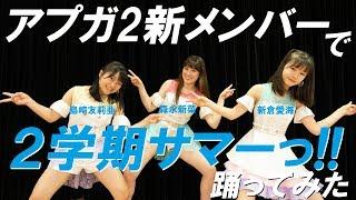 公式サイト http://upupgirls2.jp/ 4月2日発売 6thシングル「We are Win...