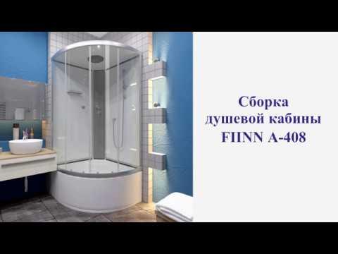 fa13af70a7f8 Сборка душевой кабины FIINN А - 408 - YouTube