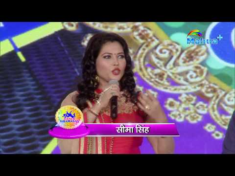 DANCE GHAMASAN EPISODE-2 FULL