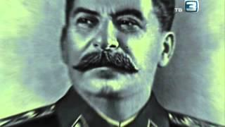Иосиф Сталин - Тайны правителей. Иосиф Сталин 2011 год