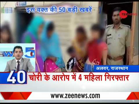 Headlines: Search operation underway in Pathankot after suspected terrorist movements
