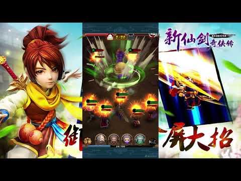 仙劍奇俠傳(新馬秘境)一代前傳#1-憶前塵:林青兒VS惡霸天 thumbnail