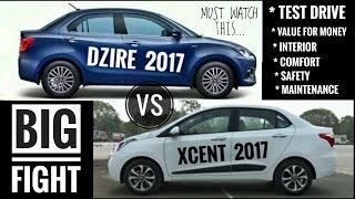 NEW MARUTI DZIRE 2017 vs NEW HYUNDAI XCENT 2017