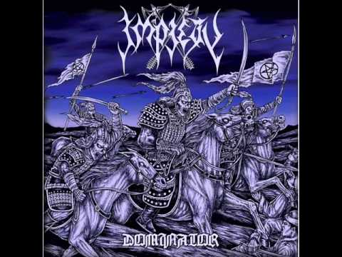 Impiety - Dominator (Full EP) thumb