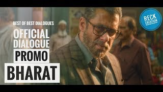BHARAT Official Dialogue  | Salman Khan | Katrina Kaif | Movie Releasing On 5 June 2019