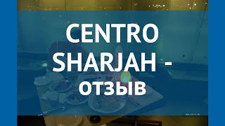 CENTRO SHARJAH 3* ОАЭ Шарджа отзывы – отель ЦЕНТРО ШАРДЖА 3* Шарджа отзывы видео