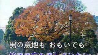 ひとり酒場では森 進一さんの一番情け深いの唄声です 30年前お兄さんダンス伴奏の曲 大正琴伴奏の曲 心弾むの曲ですね 台湾人許仙から歌います 皆さん聞いてください.