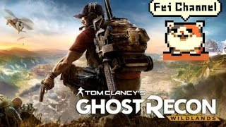 ♯1【PS4PRO】Ghost Recon Wildlands(ゴーストリコン ワイルドランズ)  実況【悪の組織 VS 30代おじさん軍団】