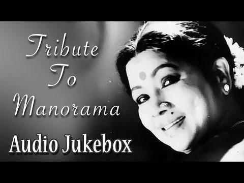 Best Songs of Manorama Jukebox | Tribute To Aachi | Super Hit Manorama  Singing Songs