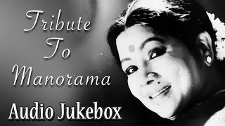 Best Songs of Manorama Jukebox | Tribute To Aachi | Super Hit Manorama Singing Songs