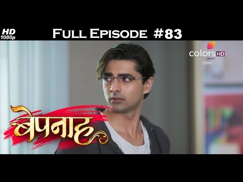 Bepannah - 11th July 2018 - बेपनाह - Full Episode thumbnail