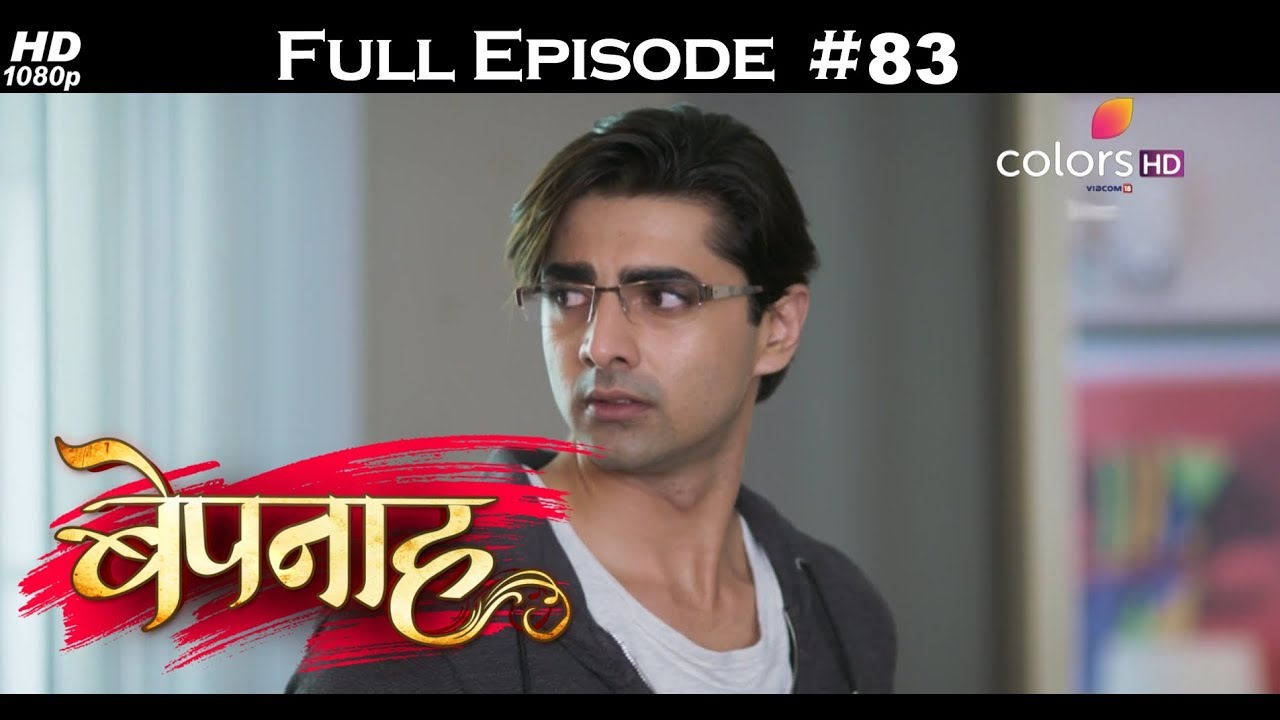 Bepannah - 11th July 2018 - बेपनाह - Full Episode #1