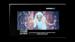 певица Малина - клип Температура на RUSONG TV!