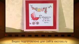 Вышивка крестиком метрики для ребенка