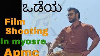 Odeya film shooting #in_mysore