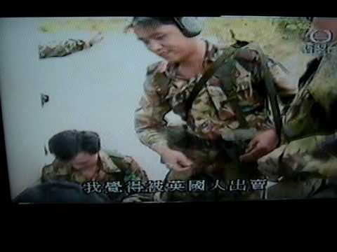 BRITISH ARMY  HK before 1997 , Local enlist personal given up by UK , Part 2