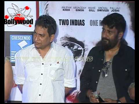 'Buddha In A Traffic Jam' Trailer Launch with Arunoday Singh, Pallavi Joshi, Vivek Agnihotri