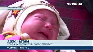 Спасли новорожденного мальчика