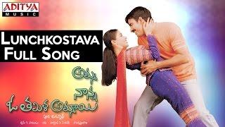 Lunchkostava Full Song II Amma Nanna O Tamila Ammai Movie II Ravi Teja, Aasin