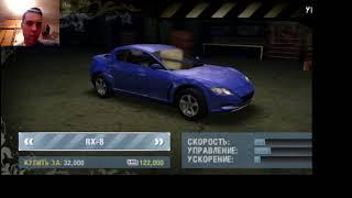 Обзор Need For Speed MW 5.1.0 на Android, через PPSSPP эмулятор , часть 8