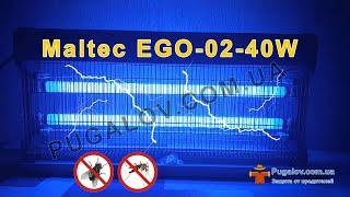 Обзор ловушка для насекомых Maltec EGO-02-40W