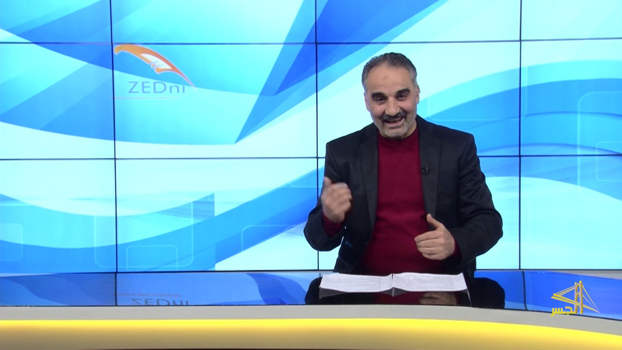 """السلسلة الثانية من تعليم اللغة التركية مع الدكتور """"محمد زبدية"""" الحلقة (5)"""