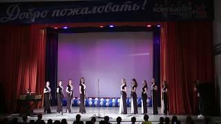 Праздник 3.0. Концерт лагеря Юных дарований   сводный хор Тверской области