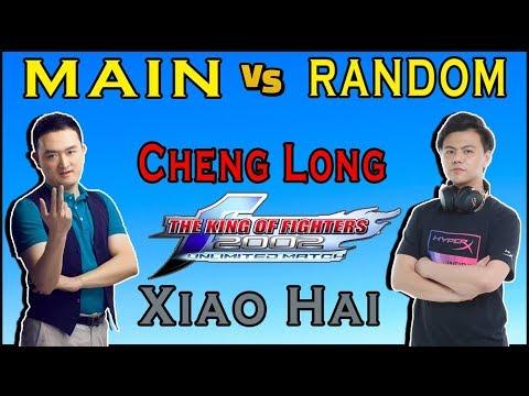 KOF 2002 UM 😮 OMAIGAAAAD 😮 Cheng Long 程龙 (Main) VS Xiao Hai 小孩 (Random) 😱 FT 10 🔥 Super Surprise 😱