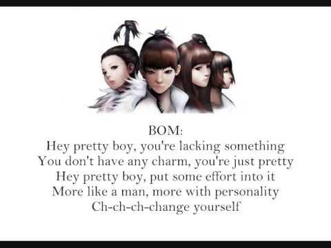2ne1 - Pretty Boy [English Lyrics]