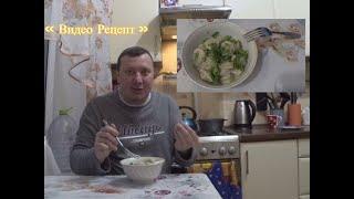 Домашние Пельмени