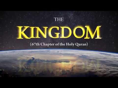 TABARAKALLAZI BIYADIHIL MULK Complete Surah Quran Para 29 With English Subtitles